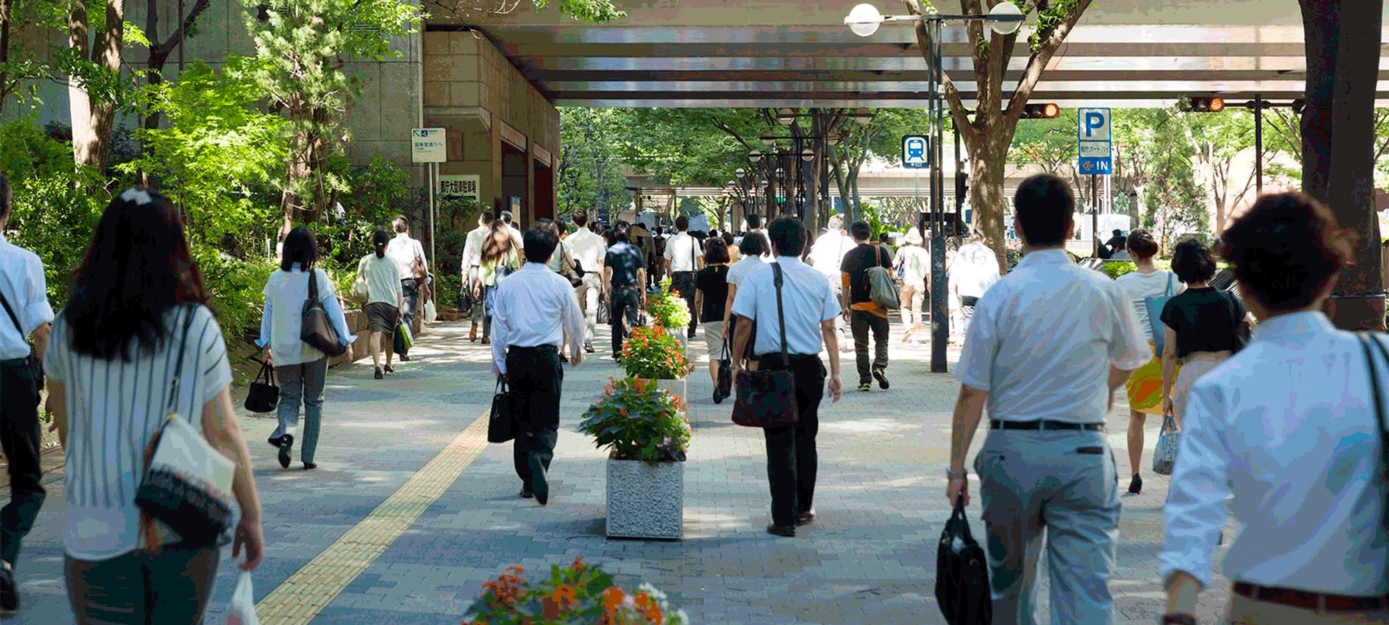 Gate i Japan